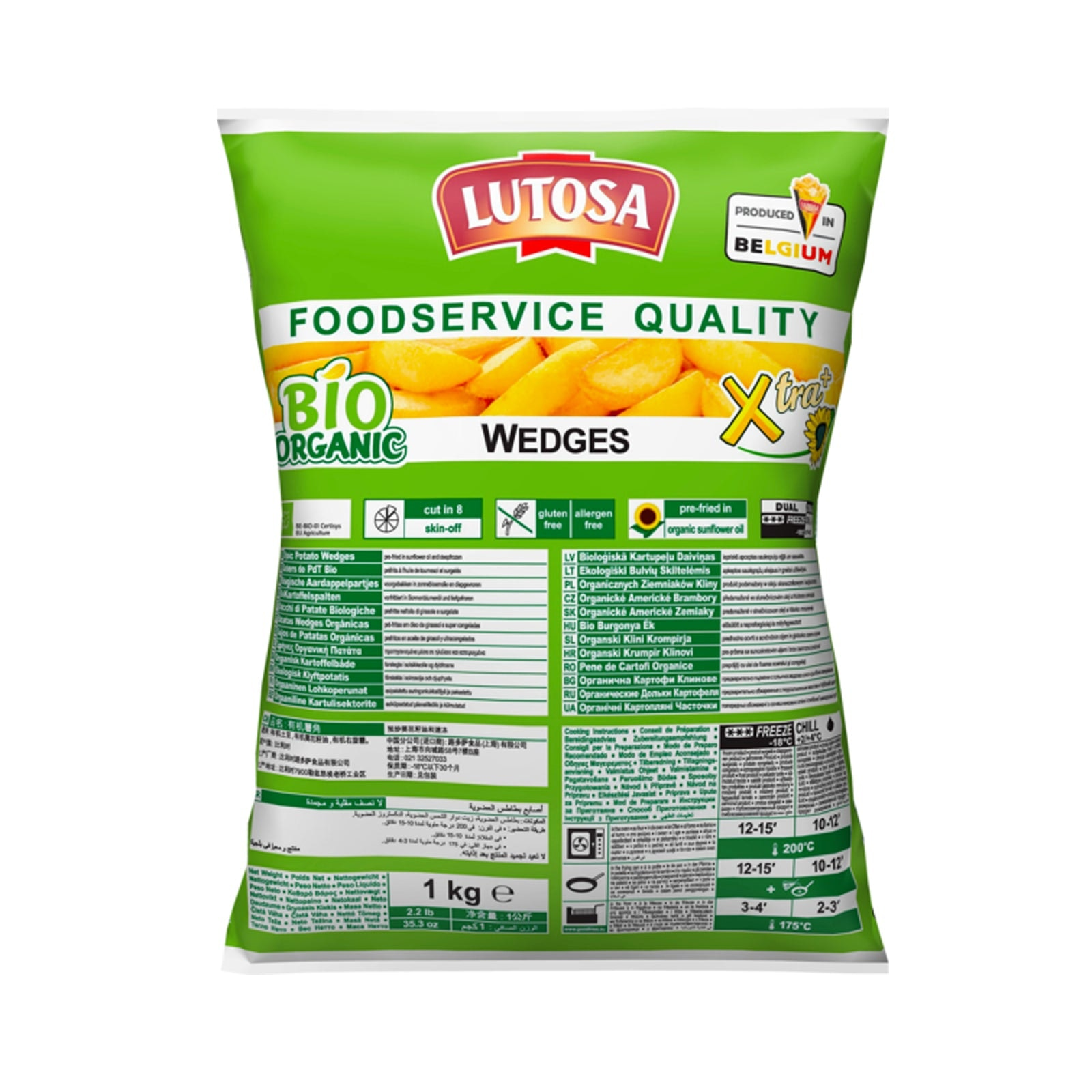 Lutosa Organic Wedge Cut Fries